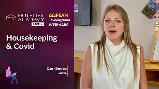 Housekeeping & Covid by Zoi Kossifa | Live Free Webinars Οκτώβριος 2020