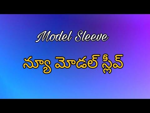 New model Sleeve hand cutting and stitching in telugu