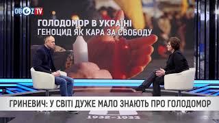 ТЕЛЕМАРАФОН | Голодомор в Україні. Геноцид як кара за свободу | Частина 2