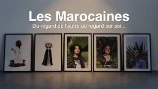 """Vernissages """"Les Marocaines"""" - Maison de la Photographie"""