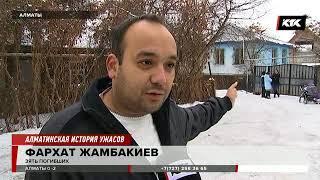 «От копчика всё разрезал»: в Алматы ищут убийцу-садиста, расправившегося с женщинами
