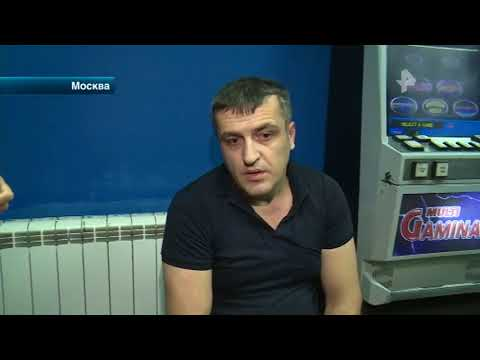Почему в москве нет казино биткоин рулетка