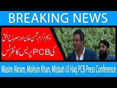 Wasim Akram, Mohsin Khan, Misbah Ul Haq PCB Press Conference | 26 Oct 2018 | 92NewsHD