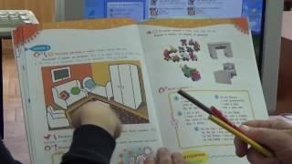 «Фрагмент урока с пособием «Английский до школы»