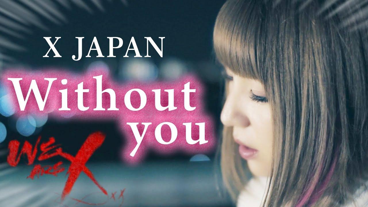 【女性が歌う】Without you (unplugged) / X JAPAN cover (KEY +2)