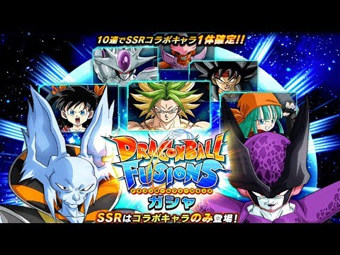 610 STONES SUMMON! NEW FUSION CARDS! DRAGON BALL FUSIONS BANNER SUMMONS! Dragon Ball Z Dokkan Battle