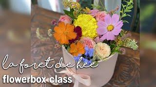 라포레드희 :: 플라워 박스 원데이 클래스, 서초역 꽃…