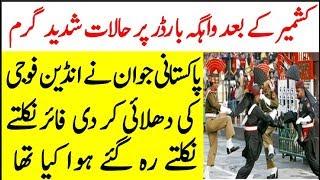 Pakistan Independace Day Special | Spotlight
