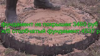 видео Как построить сарай без фундамента