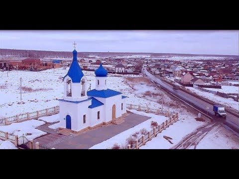 Церковь Покрова Пресвятой Богородицы в селе Большие Харлуши(55°13'14.7N 60°58'33.0E)