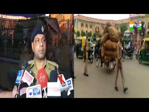 लखनऊ के एसएसपी दीपक कुमार बोले, स्वतंत्रता दिवस की सुरक्षा के लिए तैयारी पूरी