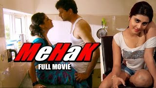 Mehak - A True Story - Latest Hindi Full Movie
