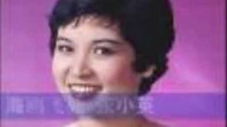 Zhang Xiao Ying (in Indonesian) - Ke Ai De Ren - 张小英 -  可爱的人(印尼文版)
