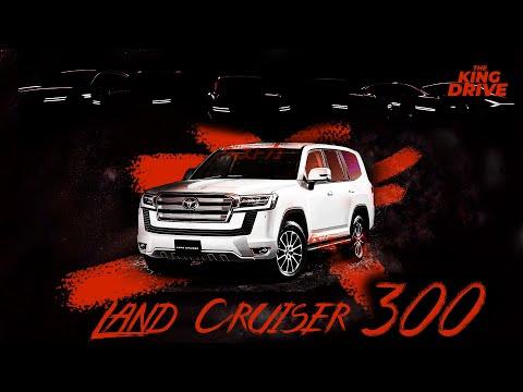 Toyota Land Cruiser 300: возвращение короля. Nissan 390Z: первые подробности. Планы Genesis.