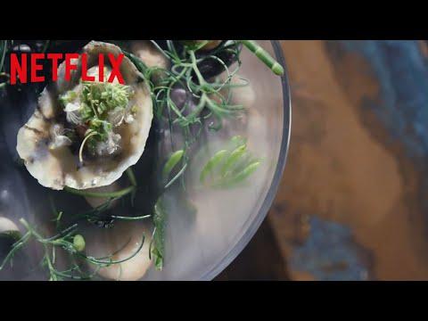 《主廚的餐桌》第 6 季   正式預告 [HD]   Netflix