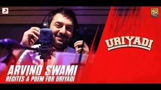 Uriyadi - Official Teaser 2