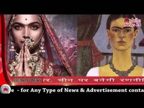 Padmaavat Full Movie
