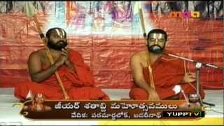 JAI SRIMANNARAYANA జై శ్రీమన్నారాయణ జై జై .mp4