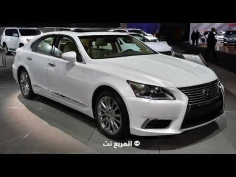 """لكزس ال اس 2015 بالتطويرات الجديدة """"تقرير ومواصفات"""" Lexus ..."""