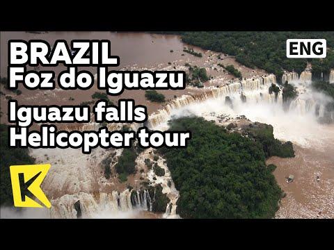 【K】Brazil Travel- Foz do Iguazu[브라질 여행-포스두이구아수]이구아수 폭포, 헬기 투어/Falls/Helicopter tour