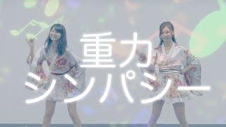 スリール発のAngerireの踊ってみた動画 第2弾です♡ 濱本さくら&松本優希.