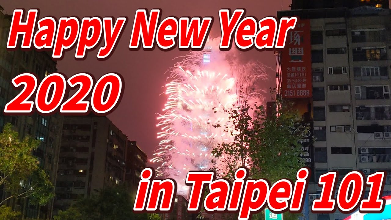 2019-2020 Happy new year fireworks show in Taipei 101