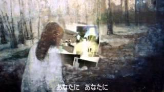 暑中お見舞い申し上げます。安藤裕子さんの 忘れものの森 弾き語ってみ...