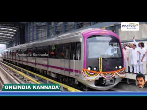 Mobile Phone Network In Underground Bangalore Metro | Oneindia Kannada