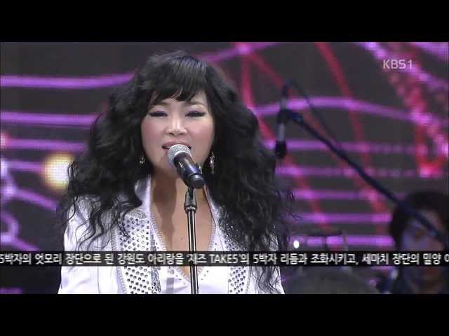 재즈아리랑 웅산, 재즈아리랑-웅산 ,웅산,woongsan