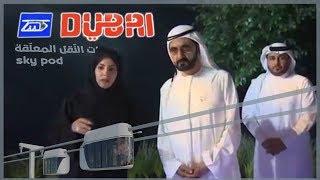 SkyWay Project in Dubai 30 04 2019