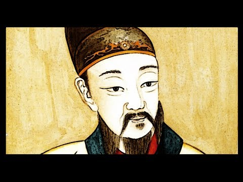 Ancient China | The Qin Dynasty (221- 206 B.C.)
