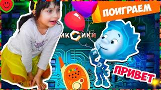 Фиксики Новая Игра Серия 2017 Мультфильм Нолик #игровой #мультик для детей