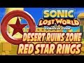 Sonic Lost World (Wii U) - Desert Ruins Zone Red Ring Locations (Guide)