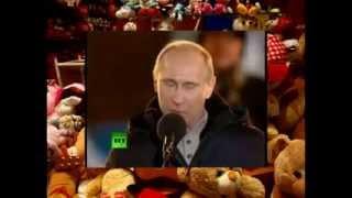 Путин, приглашаю всех на свадьбу, понятыми!