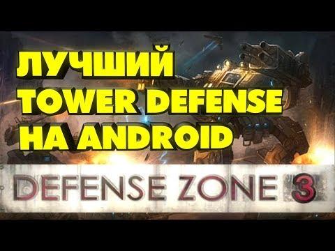 с на бой 4.1.2 андроид 2 тенью скачать игры
