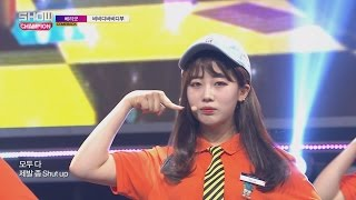 Show Champion EP.225 BERRY GOOD - BibidiBobbidiBoo