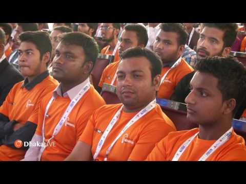 Seminar on ICT Career Camp | Live from Digital World 2016 - #nonstopbangladesh