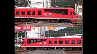 """伊豆急行リゾート21""""キンメ電車""""(伊豆急下田駅) Izukyu Resort21 KINME Train at Izukyu-Shimoda Station"""