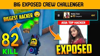 😡 82 Kills Asia Top Hacker Exposed And Crew Challenge Biggest Hacker Exposed | Hacker Girls Expose