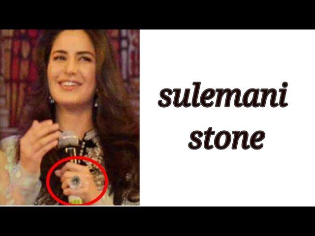 Sulemani Stone ???????? ???? ????? ???? ?? ???????