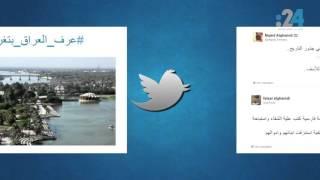 نشرة تويتر (550): تحذيرات بعد # تفجير مسجد نجران..  وتخيلات #لو الموبايل إنسان!