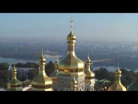 """""""Як тебе не любити..."""" Kiev - 2016 HD."""