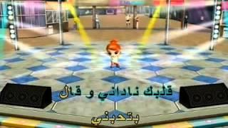 Arabic karaoke نور العين by PAVIST LMS 9000 2