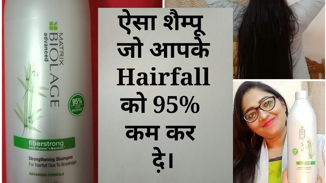 95 Stop Hairfall Matrix Biolage Shampoo Review Really Feel Very