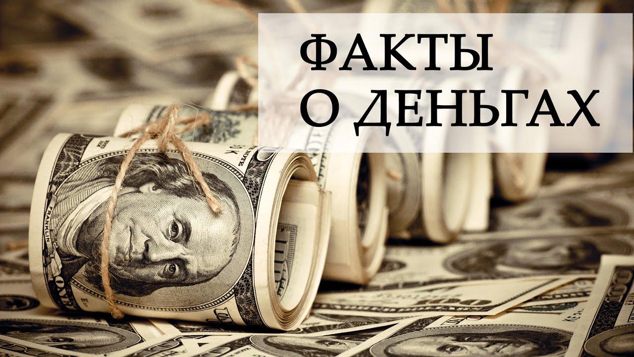 купить 10 рублей чеченская республика в сбербанке