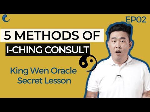 2 MAIN WAYS To Consult With I Ching | EP02 King Wen Lesson | Wen Wang Gua |AK Guru
