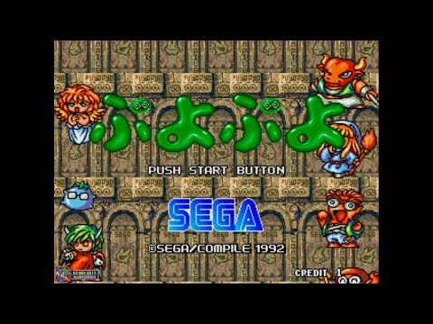 Puyo Puyo (1992, Arcade) - 1 of 2: Full Longplay (Hard/Hardest)[1080p60]
