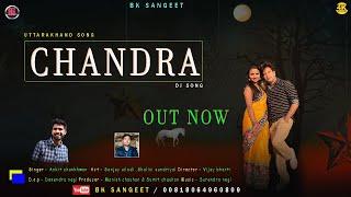 LATEST GARHWALI DJ SONG 2021 | प्यारी चंद्रा PYARI CHANDRA | SANJAY SILODI & SHALINI SUNDRIYAL