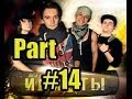 Jackass in Russia Part 14