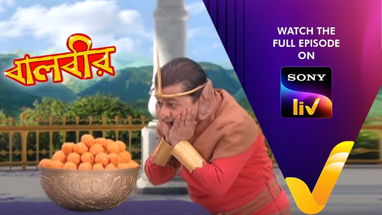 বালবীর | Baalveer | Episode - 80 - 20th January, 2021